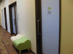 緑は第2診察室