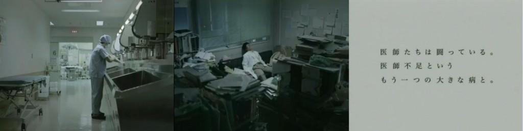 """テレビのCMで流れる、過酷な勤務医の画像。。。"""""""
