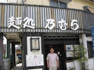 福岡ひびき信用金庫のお隣です。折尾駅から歩いて5分!