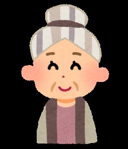 可愛いおばあちゃん。